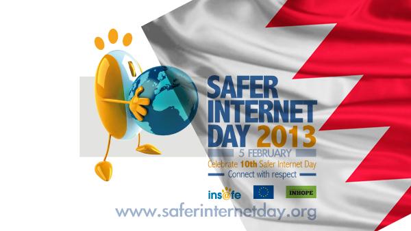 مشروع جلالة الملك حمد لمدارس المستقبل و جمعية البحرين لتقنية المعلومات تحتفي باليوم العالمي لأمن الانترنت